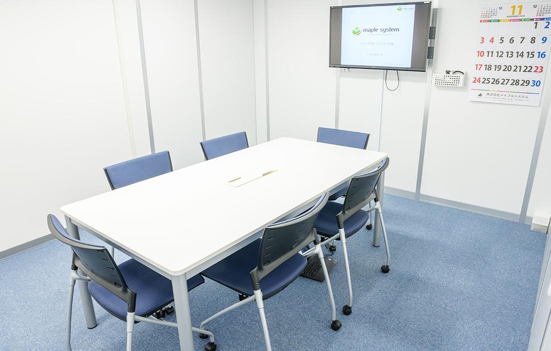 モニター付きミーティングルーム